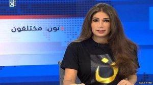 Dima Sadeq